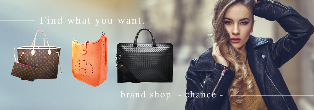 Find what you want. brand shop -  chance